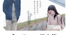 Película Utsuroi no hyôhonbako