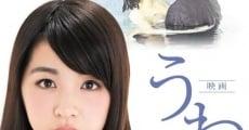 Uwakoi streaming