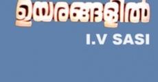 Película Uyarangalil