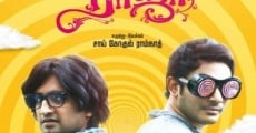 Vaaliba Raja streaming