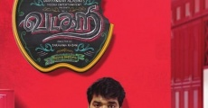 Filme completo Vadacurry