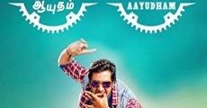 Película Vallavanukku Pullum Aayudham