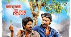 Película Vanavarayan Vallavarayan