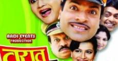 Filme completo Varat Aali Gharat