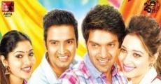 Película Vasuvum Saravananum Onna Padichavanga