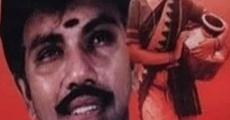 Ver película Vedham Pudhithu