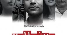 Película Vellaiya Irukiravan Poi Solla Maatan
