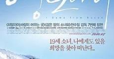 Película Vengo de Busán