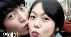 Filme completo Yeonaeui wondo (Very Ordinary Couple)