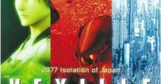 Vexille: 2077 Isolation of Japan film complet