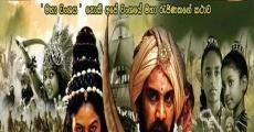 Película Vijaya Kuweni