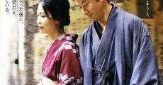 Filme completo Viyon no tsuma