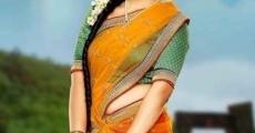 Película Vinavayya Ramayya