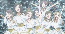 Wake Up, Girls! Beyond the Bottom film complet