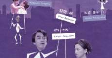 Película Wakiyaku monogatari
