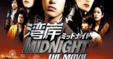 Película Wangan Midnight: The Movie