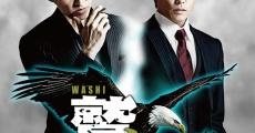 Washi to taka streaming