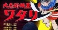 Película Watari, Ninja Boy