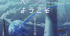 Filme completo Uchû Shôw e Yôkoso (Welcome to the Space Show)