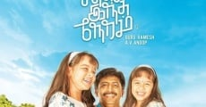 Filme completo What Is the Noise at This Time? (Enna Satham Indha Neram)