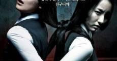 Película Whispering Corridors 5: Double Suicide