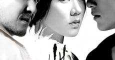 Baek-ya-haeng - Ha-yan Eo-doom Sok-eul Geol-da (Walking Through White Darkness) (Into The White Night) (2009)