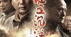Película Quién gobierna el destino de China