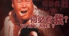 Ver película Why Me?