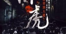 Película Wo Hu