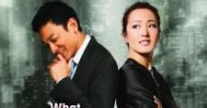 Ver película Wo zhi nv ren xin