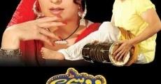 Película Wohti Le Kay Jani Aay