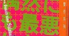 Guuzen Nimo Saiaku Na Shounen streaming