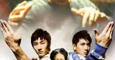 Wushu: The Young Generation streaming