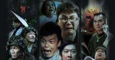 Película Xia Dao Xiao