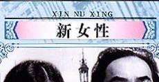 Película Xin nü xing