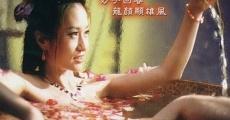 Película Xin qing guó qingchéng