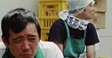 Filme completo Yagai rankô: Koroshitai hodo aishiteru