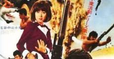 Yakuza deka: Marifana mitsubai soshiki