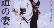 Película Yakuza Ladies Neo