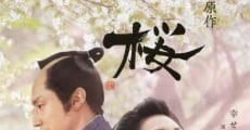 Película Yamazakura, The Cherry Tree in the Hills