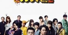 Película Yamikin Ushijima-kun Part 2