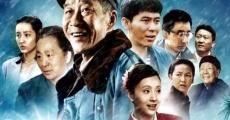 Película Yang Shanzhou