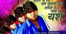 Película Yash Raaj aur Film!