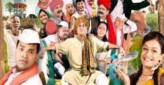 Película Yedyanchi Jatra