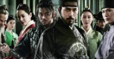 Filme completo Yeok-rin