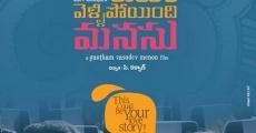 Película Yeto Vellipoyindhi Manasu