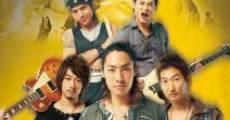 Yi lu you ni (2011) stream