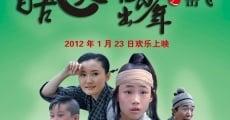 Película Young Hero Yue Fei