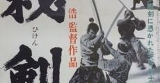 Ver película Young Swordsman