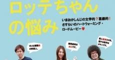 Película Youth H2 'The sorrow of yonger Lotte'
